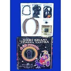 Shani Upasana Yantra