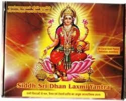 Sri Dhan Versha Kavach