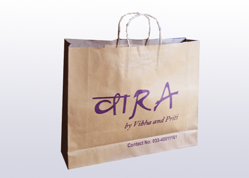 Designer Shopping Paper Bag