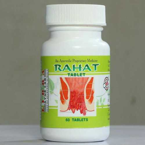 RAHAT Tablets for Piles And Fissure