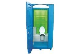 Super Loo Semi Deluxe Portable Toilet