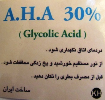A.H.A (Peeling Solution)