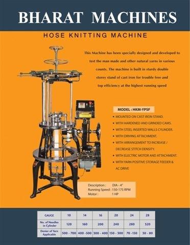 Hose Knitting Machine
