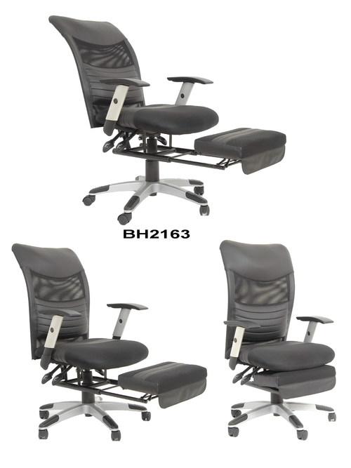 High Back Executive Mesh Office Chair (BH-2163)
