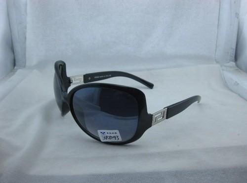 Lesotho New Glasses