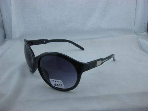 Fashionable Sunglasses