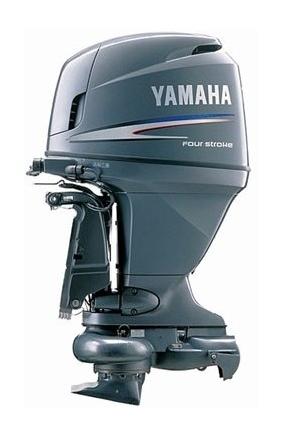 Four Stroke Jet Drive Outboard Motor (Yamaha F90JA)
