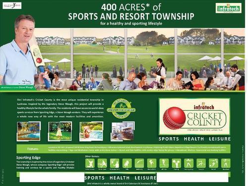 Shri Infratech Cricket County Plot in  Park Road