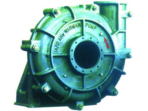 AH Slurry Pump