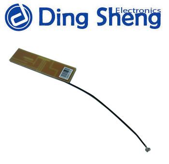RF Antenna (850/900/1800/1900/2100 MHz)