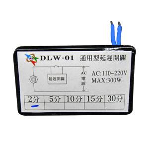 Timer Delay Switch - Dlw-01