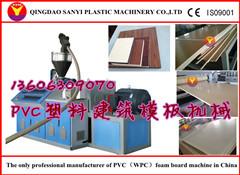 PVC Foam Board Extrusion Lines