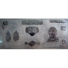 Silver 20 Note