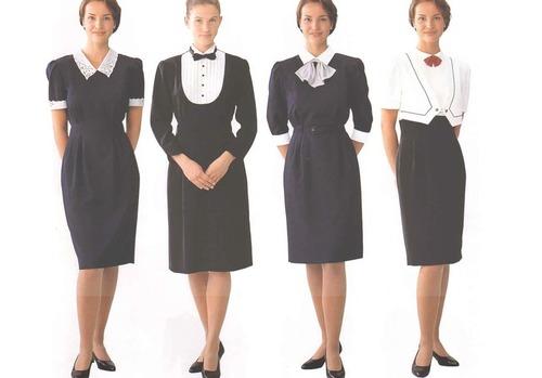 Hotel Staff Uniforms in  Sukhdev Vihar