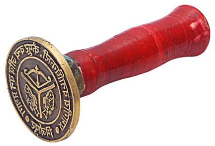 Brass Metal Seal
