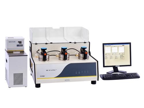 Gas Permeability Analyzer For Materials
