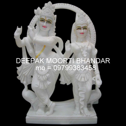 Radha And Krishna Ji Idol
