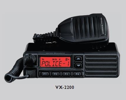 Vhf And Uhf Mobile Radio (Vx-2200)