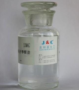 Imidazole Cationic Polymer