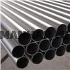Zirconium Pipes