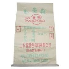 Polypropylene Packaging Bags