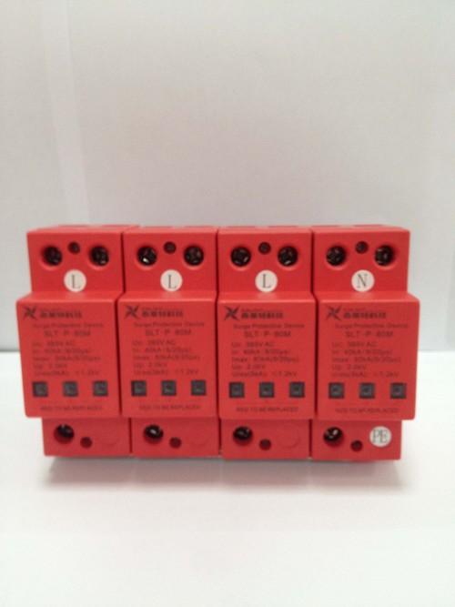 Module Power Surge Arrester
