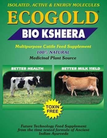 Ecogold Bio Skheera