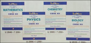 Cbse Class 12th Last Minute Revision Guides Books