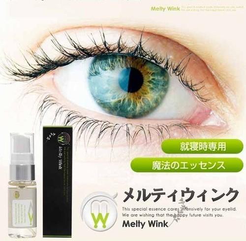Melty Wink For Eye Beauty 17ml