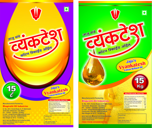 Refined Cotton Seeds Oil in   A/P. Bahirwadi