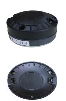 Professional Loudspeaker (LTH44-4) in   Panyu District
