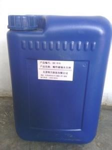 Silver Protective Agent For Electroplating