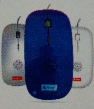 Optical Mouse (E-1001)