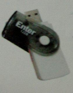 Card Reader (E-MC30)