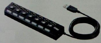 USB 7 Port Hub With Power Supply
