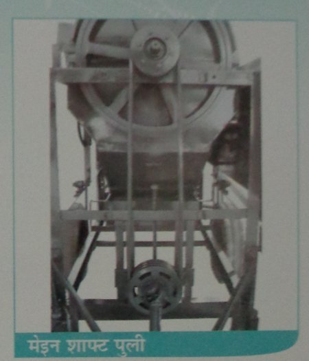 Shaft Pulley