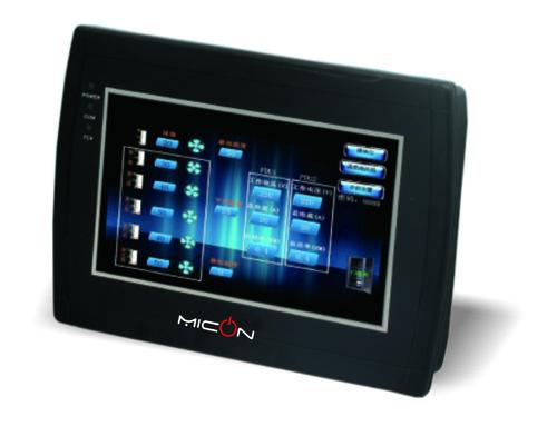 Micon-Human Machine Interface
