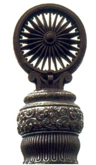 Concept Of Seven Capitals Dharma Statue In Sahibabad Uttar Pradesh