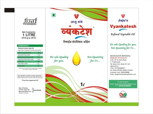 Vyankatesh Refined Vegetable Oil in   A/P. Bahirwadi
