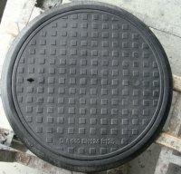 Man Hole Round Cover