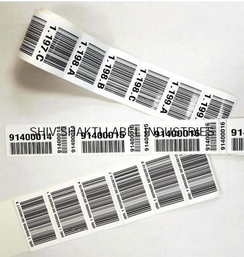 Barcode TTR Labels
