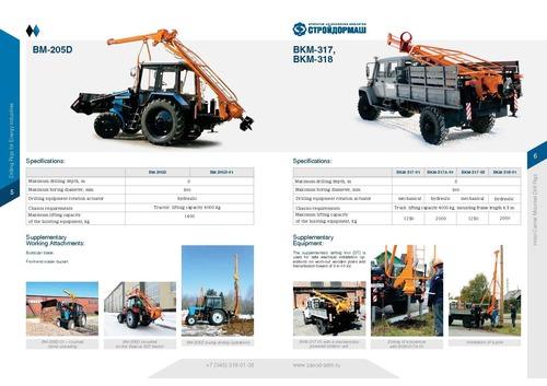 Hoist Carrier Mounted Drilling Rig