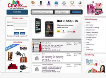 Free Classified Website Designing Services - Web Media Experts, No