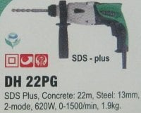 DH 22PG Rotary Hammers