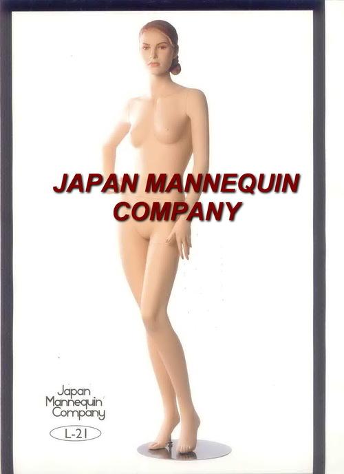 Lady Mannequin in  Frazer Town