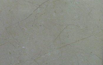 Regal Beige Marble
