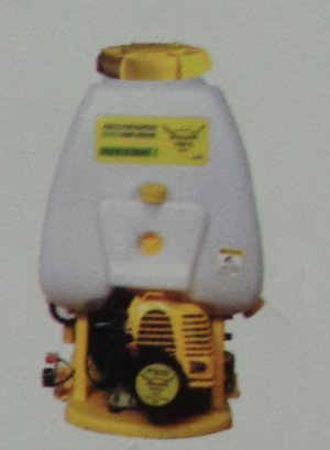 Power Sprayers And Foggers Engine Operated 25 Ltrs.