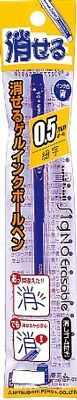 Uni-Ball Signo Erasable Gel Inkball Pen