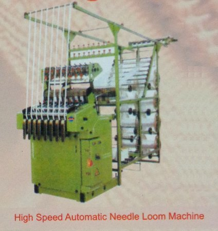 High Speed Automatic Needle Loom Machine in Jinjiang, Fujian