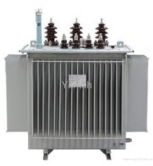 Aluminum Wound Oil Cooled Distribution Transformer